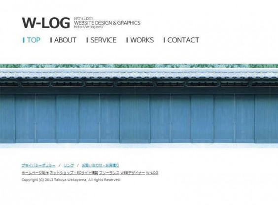 フリーランス(SOHO) WEBデザイナー W-LOG - 東京都