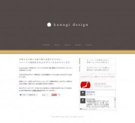 大阪のホームページ制作なら、フリーランス(個人 SOHO)のWebデザイナー:kunugi design:クヌギデザイン