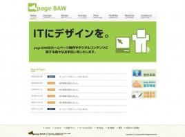 HP制作 - page BAW