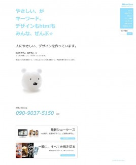 boxBoa webデザイン - 秋田・由利本荘のホームページ制作・webデザイン制作 - 制作は全国対応