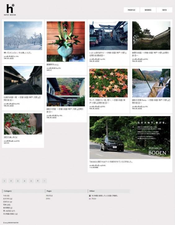 DESIGN HATCH | 札幌のフリーランスWebデザイナー ホームページ(Webサイト)制作、ロゴ・名刺・イラスト制作