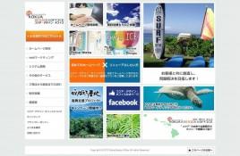 秋田でのホームページ制作はコクア・デザイン・オフィス 秋田県秋田市 ホームページ制作 SEO対策 