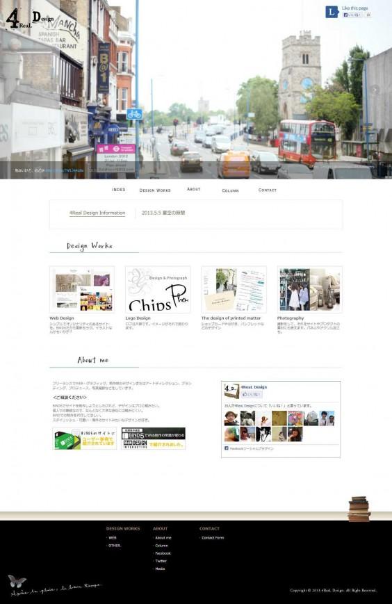 4ReaL Design 横浜 ウェブ・ロゴ制作・フリーランスのデザイナー - フォトグラファー