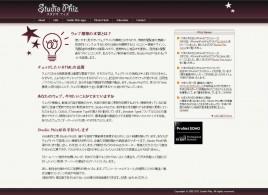 Web標準準拠-アクセシビリティ配慮のWeb制作 - 高知 Studio Phiz:デザイン・写真撮影・Movable Type
