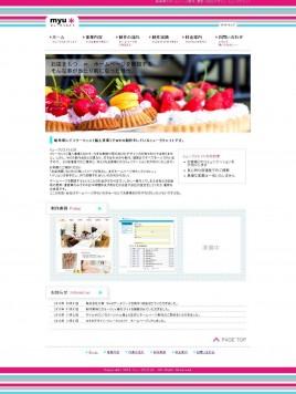 岐阜県フリーランスWEBデザイナー ミュークリエイト