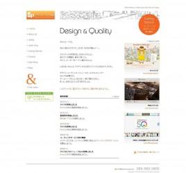 ストアハウス - ホームページ制作・携帯サイト制作 - 福島県郡山市