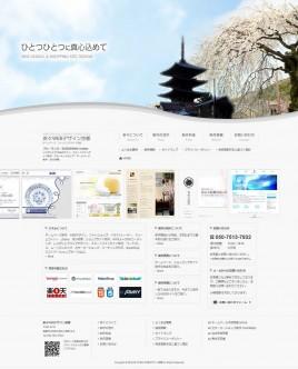 茶々WEBデザイン京都 -ホームページ制作 カラーミーショップ- --SOHOフリーランス--