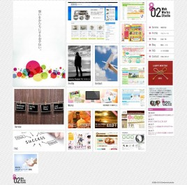 首都圏(東京・神奈川)のフリーランスwebデザイナー(SOHO)|02web works studio