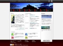 WEBデザイン・ホームページ制作|フリーランス(SOHO)東京・新宿|エフケーデザイン