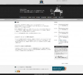 大阪・神戸を中心に活動しているフリーランスのWEBデザイナー「WEBCATPRO」