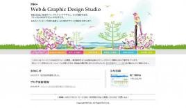 フリーランス WEBデザイナー MK1221