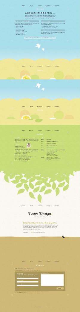 Pears Design