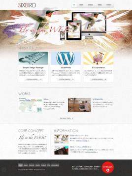 WEBサイト制作・運用 - 札幌 - SIXBIRD