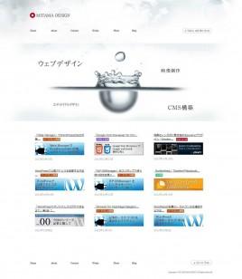 MITAMA DESIGN - 長野県飯田市のフリーランス、ウェブ制作から映像制作まで