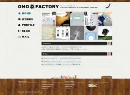 onofactory - フリーランスwebデザイナー・webプログラマーなら福岡のオノファクトリー