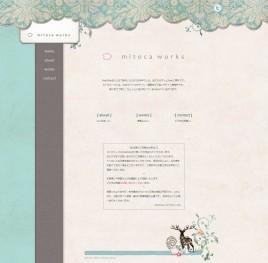 ミトカワークス|mitocaworks|ホームページ制作,カラーミーショップ,WordPress/MovableTypeカスタマイズ,フリーランスWEBデザイナー