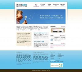 徳島 ホームページ制作・Webデザイン|milleweb(ミルウェブ)