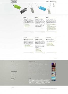 WEBデザイン+コード+コンサルティング:SANRIDE STUDIO 神奈川