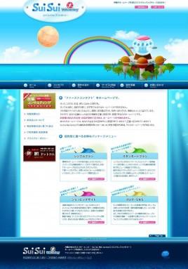 沖縄 ホームページ作成 - Sui Sui Web factory