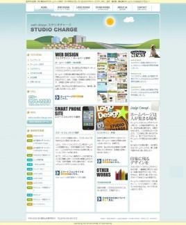 スタジオチャージ|石川県・金沢市・白山市 ホームページ制作・ロゴ作成