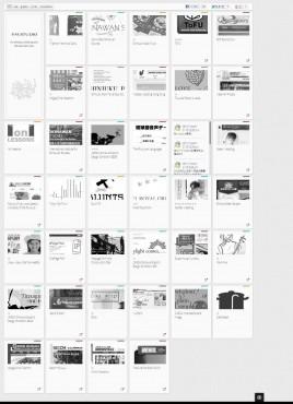 FM STUDIO - 沖縄のホームページ制作・デザイン事務所