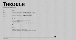 THROUGH - Webデザイン・グラフィック - 岐阜