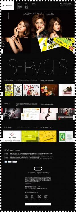 03 ENTERTAINMENT(03E)--広告・グラフィック・WEBの制作プロダクション