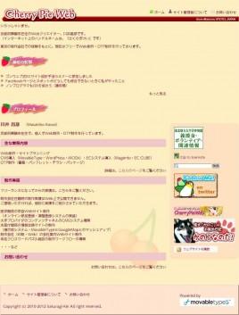 京都府舞鶴市のWebクリエイター 川井昌彦のWebサイトです