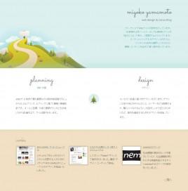 miyoko yamamoto - web & graphic design