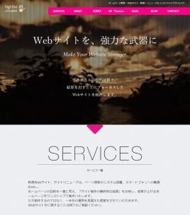 ハイファイブクリエイト - ホームページ制作 フリーランス Webデザイン事務所