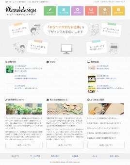 ホームページ制作 福岡   ホームページ制作のブレンドデザイン
