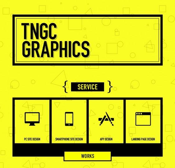 TNGC Graphics 東京都杉並区ウェブ制作
