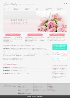 Webデザイン Webサイト制作 ホームページ制作 フリーランス(SOHO)|Sweet Design