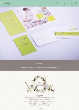 女性向けWEBデザインHP製作なら大阪のフトデザイン(FutoDesign)