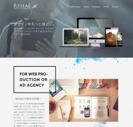 東京都世田谷区のWEB・グラフィックデザイン事務所REHAL(リハル)