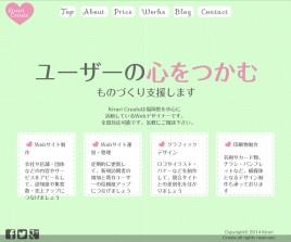 Kirari Create:福岡のフリーランスWebデザイナー