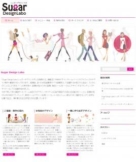 湘南江ノ島・女性WEBデザイナーがつくるデザイン「Sugar Design Labo~シュガーデザインラボ~」