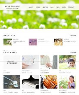 個人事業主・中小企業向けホームページ作成|東京・神奈川 feel design