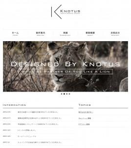 神戸のホームページ制作と販促物デザイン   Knotus