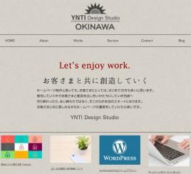 インティーデザインスタジオ   沖縄でフリーランスのWebデザイナーとして活動しています。「インティーデザインスタジオ」