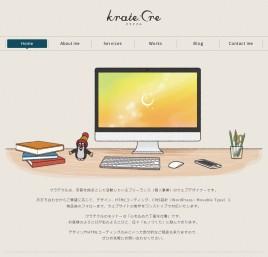 ウェブサイト制作とCMS構築|京都|クラテクル krate cre