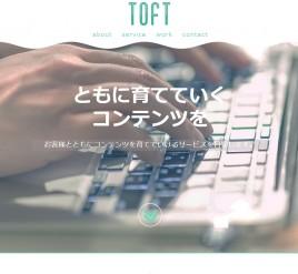 ホームページ制作広島県福山市|ホームページ制作ならToft