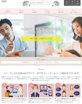 fuku design.com