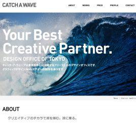 CATCH A WAVE 東京を中心に活動するフリーランスのグラフィック Webデザイン事務所