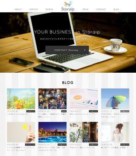 Storaip   Storaip(ストライプ)は、大阪でホームページ制作を